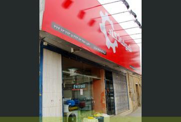 فروشگاه شوفاژ ایران