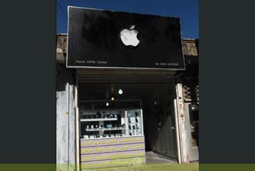 کسری اپل سنتر