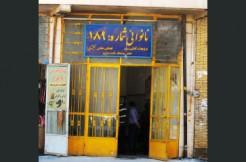 نانوایی محمد نعمت زاده (۱۸۹)