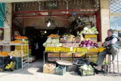 میوه فروشی همیشه بهار