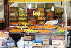 میوه فروشی بهمنیار