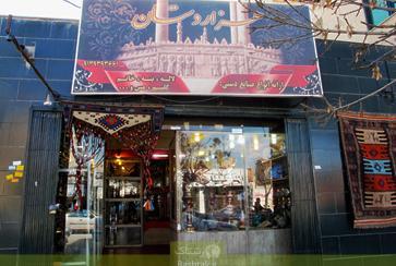 صنایع دستی هزاردستان