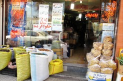 سوغات کرمان