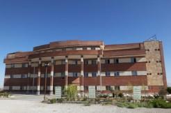موسسه آموزش عالی شهر کرمان