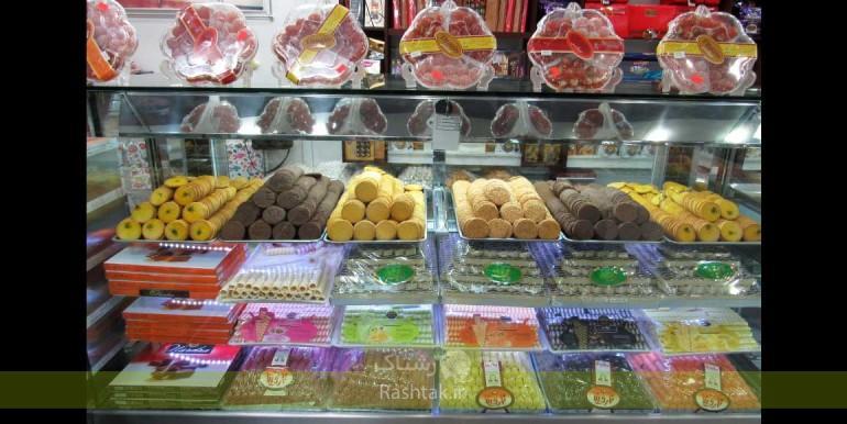 قنادی و شیرینی فروشی پاپا