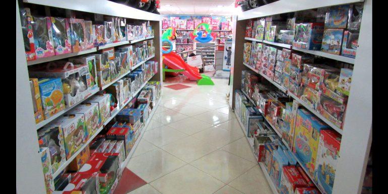 اسباب بازی فروشی قورباغه