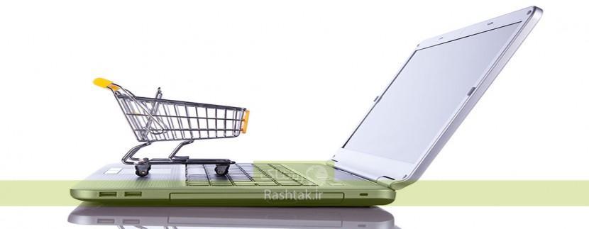 10 فروشگاه برتر اینترنتی ایران در سال 94