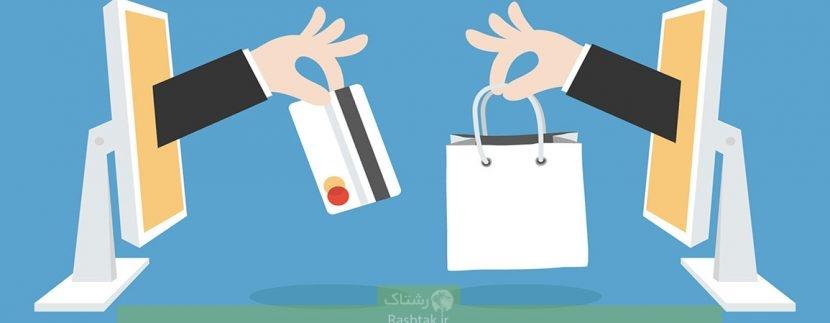 لیزینگ  و خرید